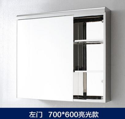 Mirror Stainless Steel Cabinet Bathroom With Locker In Vanities From Home Improvement On Aliexpress Alibaba Group