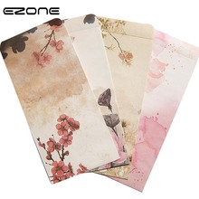 EZONE Chinese Classical Style Envelope Printed Cute Ink Wash Painting Vintage Message Card Letter Stationary Storage Paper Gift