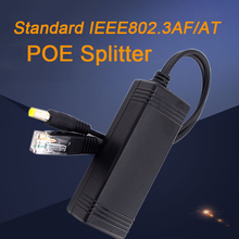 Active 10/100M PoE Splitter Power Over Ethernet 48V to 12V Compliant IEEE802.3af/at Standard