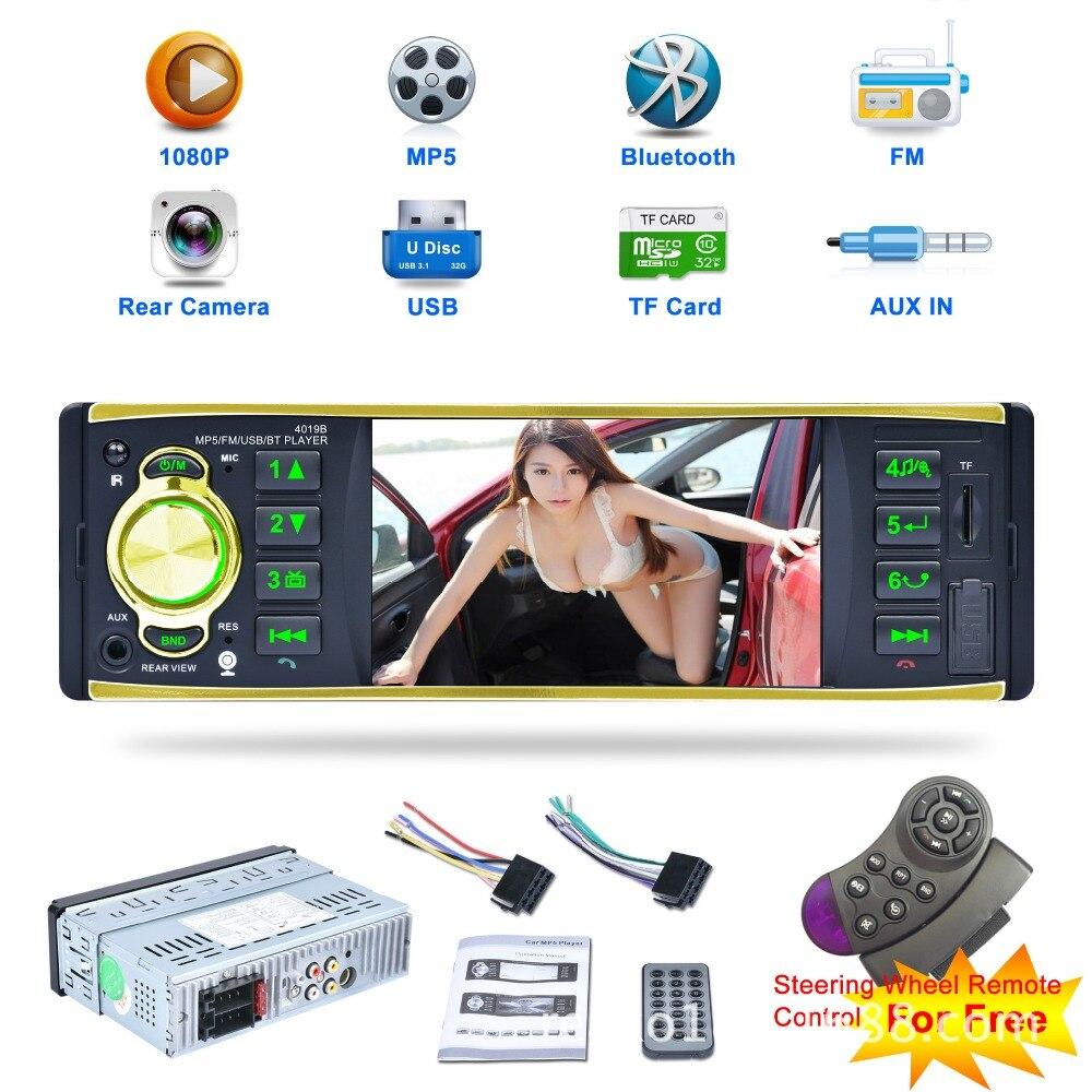 4019R 12V Car Radio Audio Stereo 4.1inch TFT Screen Support Rear View Camera FM Audio MP3 USB SD AUX In Player Remote Contro