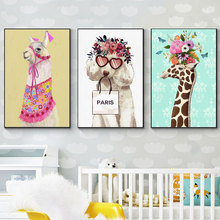 Fashion Dog Giraffe Alpaca Sheep Paintings Wall Art Animal Posters And Prints Vogue Canvas Painting For Living Room Home Decor