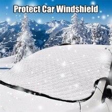 Универсальный автомобильный внедорожный защитный чехол на лобовое стекло, защита от снега, защита от солнца, плотный чехол на лобовое стекло, водонепроницаемый, пыленепроницаемый