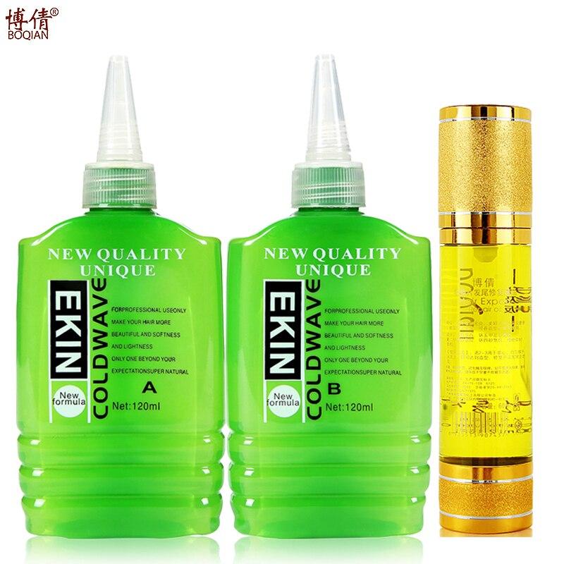 BOQIAN холодная волна керлинг жидкости и масло для волос для вьющихся Пермь Potion крем новую формулу увлажняющий уход за волосами комплект BQ33