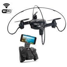 Новый RC Летательный Аппарат с HD WI-FI Камера 2.4 Г 4CH FPV Quadcopter wi-fi в Режиме Реального Времени Передавать Вертолет Высота Удержания Подарок для Мальчиков