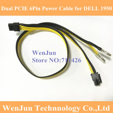 Buy dell gpu power cable and get free shipping on AliExpress com