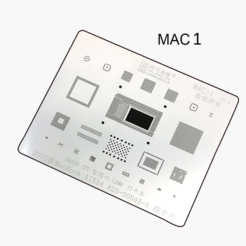 for Macbook notebook plant tin steel mesh a1534 <font><b>sr23g</b></font> sr2zy cpu ssd hard drive image