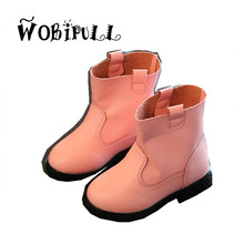 WOBIPULL Girls leather shoes kids boots 2017 spring big Boys and girls boots student casual Martin