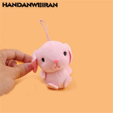 1PCS Mini Drooping Ears Rabbit Plush Toys Small Pendant Cute Cartoon Bunny Stuffed Toy For Kids Activities Gift 8CM HANDANWEIRAN