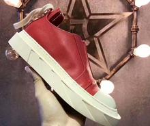 Kaeve Hot Casual Red/Black Genuine Leather Flats Round Toe Shoes Lace -Up Street Snap Korean Womens