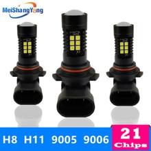 цена на H8 H11 Led Bulb HB4 Led Bulbs HB3 9006 9005 SMD Lights 1200LM 6000K 12V White Driving Running Car Lamp Auto Light Bulbs