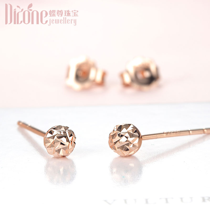 18K Golden Ear Nail, Adzuki Ding Rose Gold Car Flower Fashion Mini Ear Nail Lottery Gold Female Genuine AU750