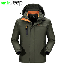 Spring and Autumn Men Single Layer Solid Color Large Size Jacket Windproof Waterproof Fashion Casual Jacket Slim Wild 179