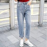 JUJULAND Vintage ladies boyfriend jeans for women high waisted jeans blue casual trousers korean streetwear denim pants 3118