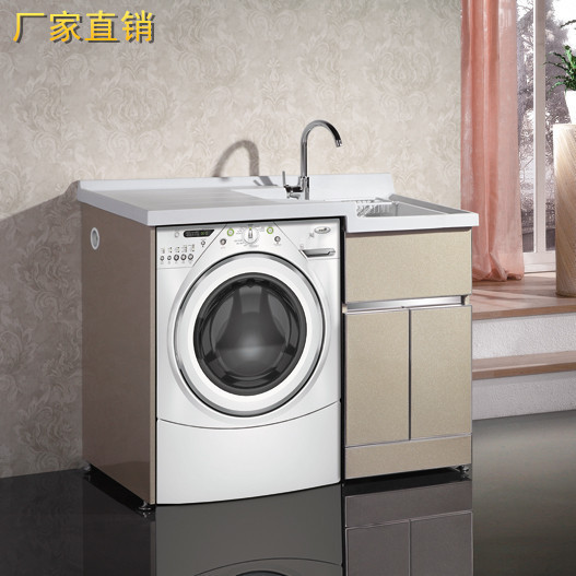 Stainless Steel Wash Wardrobe Balcony Laundry Sink Cabinet Countertop With A Washboard Tub