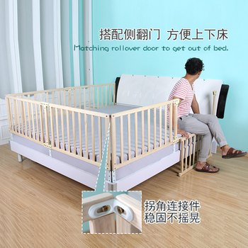 Solid wood paint-free safety bed fence baby baby shatter-resistant fence children anti-drop bed bar 1.8-2 m universal