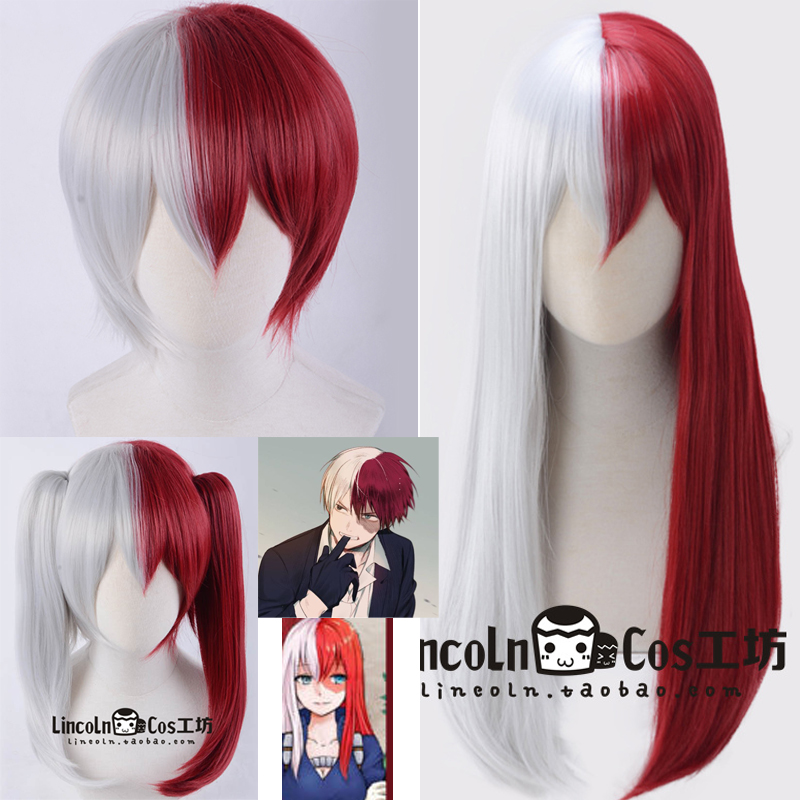 My Boku No Hero Academia Todoroki Shoto Anime Cosplay Wig + Wig Cap