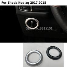 Тюнинг автомобилей крышка передняя фара Головной свет переключатель внутренняя отделка frame лампы панели 1 шт. для Skoda kodiaq 2017 2018 2019