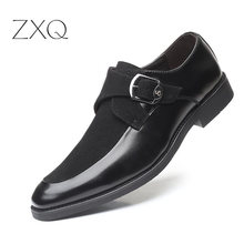 New Arrival Leather Men Formal Shoes Social High Quality Designer Elegant Classic Luxury Men Oxford Shoes