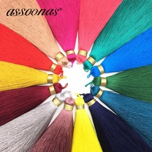 hot deal buy assoonas l164,tassel,silk tassels,jewelry making,jewelry accessories,accessories parts,hand made,diy earring findings,2pcs/bag