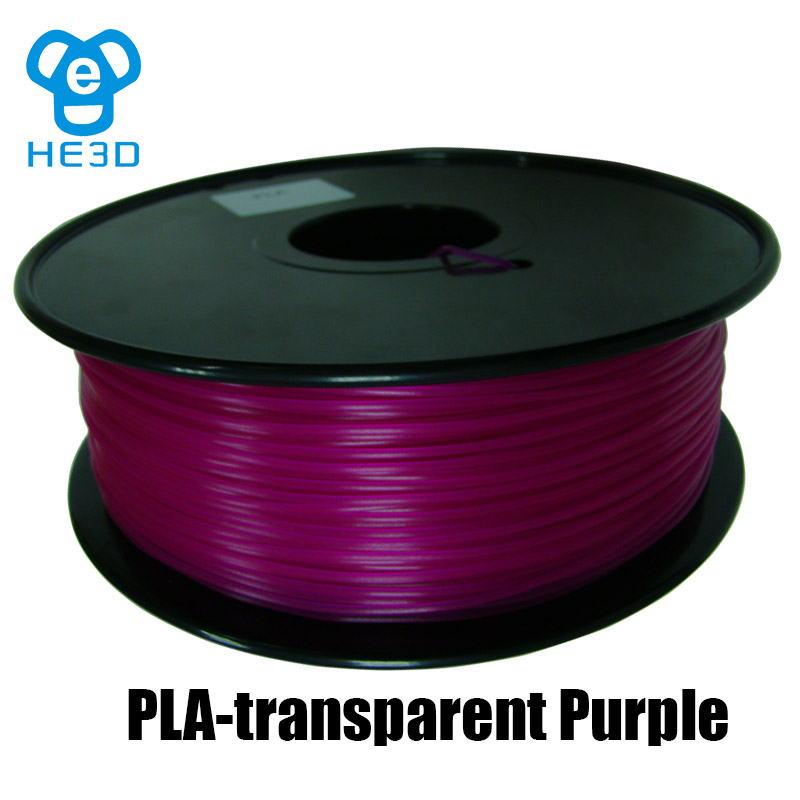 PLA-transparent Purple