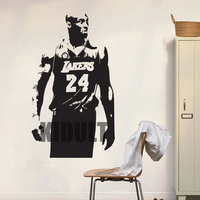 NBA Superstar James James Wall Sticker Wall Stickers Creative Figure Flat Wall Stickers Living Room Bedroom