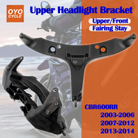 For 03 14 Honda CBR600RR CBR 600RR CBR 600 RR Upper Front Headlight Headlamp Bracket Fairing Stay Head Cowling 2003 2014