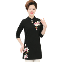 Chinese Women S Vintage Blouse Green Red Blue Black Flower Top Mature Woman Mandarin Collar Blouses