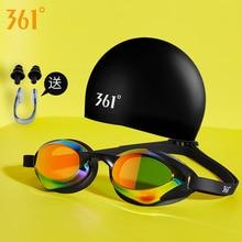 361 Swim Eyewear Cap Sets Men Women Professional Swimming Goggles Unisex Anti Fog Mirrored  Glasses Waterproof