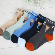 Cute Animal Printed Kids' Socks 5 Pairs Set