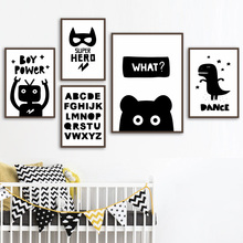 Black White Cartoon Bear Dinosaur Cloud Wall Art Canvas Painting Nordic Posters And Prints Pictures For Kids Room Decor