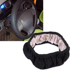 Автомобильные чехлы на рулевое колесо ручной тормоз 3D нейлоновая ткань сетка Нескользящая крышка рулевого колеса протектор 38 см авто аксес...
