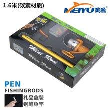 EMMROD 1.6M Carbon Gift Boxes Pen Fishing Rod Mini Portable Sea 1set 1000 Spinning Reels Free Shipping