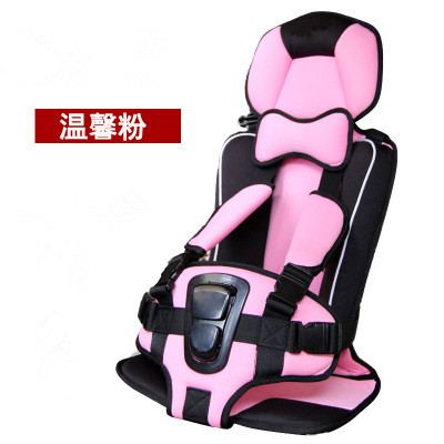 Child Car Safety Seats Portable car child safety seats 3C ...