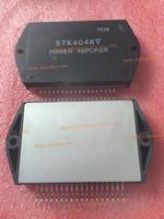 STK4048XI STK4048V