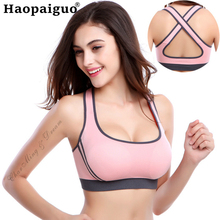 10 Colors Push Up Sports Active Bra Running Padded Women Sexy Seamless Brassiere Top For Fitness Workout Wear