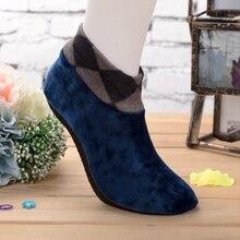 Men Thicken Winter Warm Boot Socks Non Slip Elastic Indoor Floor Socks Slipper