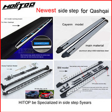 Running-Board Nerf-Bar Step Nissan QASHQAI 4models ISO9001:2008 for NEW Quality Supplier/Suv/Specialist