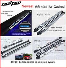 Caldo passo laterale in esecuzione bordo nerf bar per Nissan QASHQAI 2014 2020,4 modelli, ISO9001:2008 fornitore di qualità, SUV specialista
