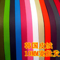 Diy accessories wide:10mm Luxury PU Flat Leather Cord Korean Velvet Rope Thong Accessories(can choose colors)