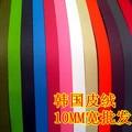 Diy acessórios ampla: 10mm Luxo PU Cordão De Couro Liso Corda de Veludo Coreano Tanga Acessórios (pode escolher as cores)