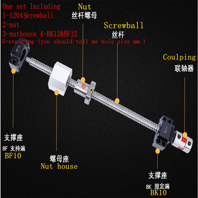 Ballscrew SFU1204 250mm 300 350 400 450 500 600 650 700 900 1000mm  Ballnut Ball Screw RM 1605 End Machined CNCBallscrew SFU1204 250mm 300 350 400 450 500 600 650 700 900 1000mm  Ballnut Ball Screw RM 1605 End Machined CNC
