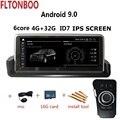 10.25 ''Android 8.1 Auto Gps radio navigatie ID7 voor BMW E90 E91 E92 E93 3 serie 6 core wifi bluetooth 2 GB RAM 32 GB ROM