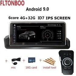 10.25 ''Android 9.0 GPS per auto radio lettore di navigazione ID7 per BMW E90 E91 E92 E93 3 serie 6 core IPS wifi BT 4GB di RAM 32GB di ROM