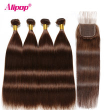 Dark Light Brown Hair Bundles With Closure Brazilian Straight Hair Human Hair 2 3 4 Bundles With Closure 4x4 Alipop NonRemy(China)