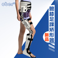 Hip knee Ankle Foot Adjustable Orthotics fracture Holder brace free shipping