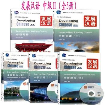 5pcs Developing Chinese Intermediate 2 Comprehensive oral listening reading writing textbook