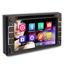 HOT universal Car DVD GPS Player Radio 2 din DVD Navigation computer speakers car system  free maps SD card  NO android WIFI