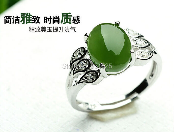 925 Silver Natural Real HeTian YU Inlay Crystal Lucky Ring Green  Rings adjustable Womans ring Fashion Jewelry925 Silver Natural Real HeTian YU Inlay Crystal Lucky Ring Green  Rings adjustable Womans ring Fashion Jewelry