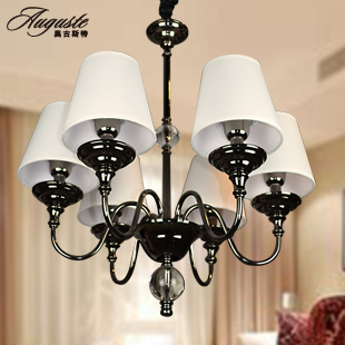 6 small crystal ball chandelier black nickel color white shade 6 small crystal ball chandelier black nickel color white shade european minimalist living room mozeypictures Gallery