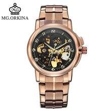 2016 новый ORKINA полые киль нержавеющей стали автоматические механические часы роза моды водонепроницаемый человек люксовый бренд бизнес часы